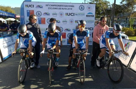 Torneos internacionales para el ciclismo maulino fueron suspendidos