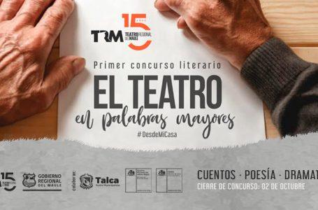 """Se amplía cierre de convocatoria del Primer Concurso Literario """"El Teatro en Palabras Mayores"""""""