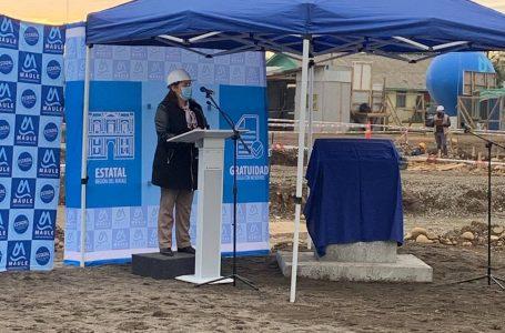 """Realizan ceremonia de """"primera piedra"""" del nuevo edificio del CFT estatal del Maule"""