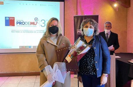 """20 emprendedoras maulinas finalizan con éxito taller """"Juntas Crecemos"""" de PRODEMU"""